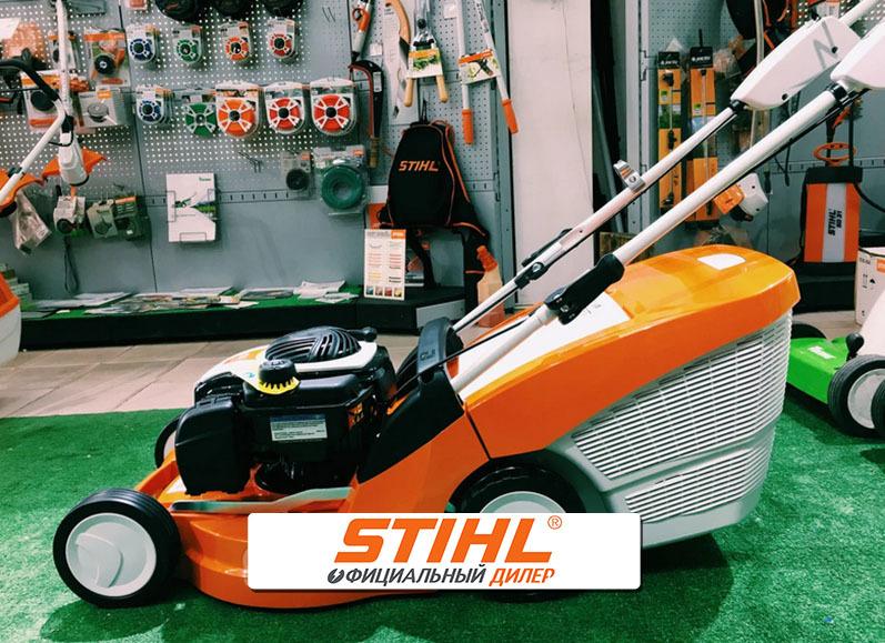 Rm 448 Tx газонокосилка Stihl бензиновая